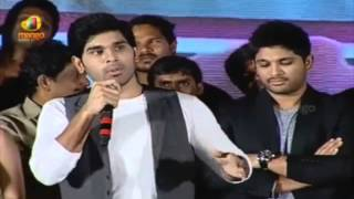 Am expecting 1 crore remuneration for this film - Allu Sirish @ Kotha Janta Audio Launch - TELUGUFILMNAGAR