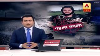 When Pulwama Police appeals youth to leave the encounter site - ABPNEWSTV