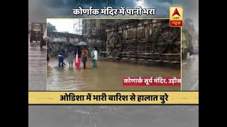 Heavy water logging in Odisha's world heritage site Konark temple - ABPNEWSTV