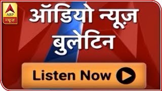 Audio Bulletin: Kulgam encounter: 5 terrorists gunned down - ABPNEWSTV