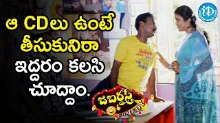 Jabardasth Back To Back Telugu Comedy Scenes | Non Stop Telugu Funny Videos | Vol 18 - IDREAMMOVIES