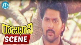 Rajadhani Movie Scenes -  Vinod Kumar Asking Students Help || Yamuna - IDREAMMOVIES