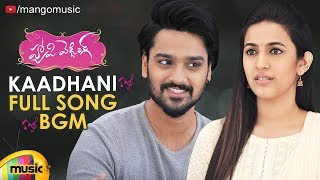 Kaadhani Full Song BGM | Happy Wedding Movie Songs | Sumanth Ashwin | Niharika | Mango Music - MANGOMUSIC