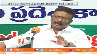 Congress Leader Shravan Kumar Comments On TRS Govt Over MBC Corporation Issues | iNews - INEWS