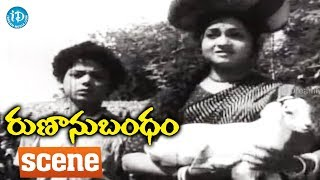 Runanu Bandham Movie Scenes - Anjali Devi Going To Town Along With Nirmalamma's Son | ANR - IDREAMMOVIES