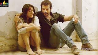 Rashmi Gautam Antham Movie Interval Scene | Latest Telugu Movie Scenes | Sri Balaji Video - SRIBALAJIMOVIES