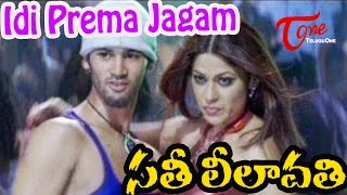 Sathi Leelavathi Telugu Movie Songs | Idi Prema Jagam Video Song | Manoj Bajpai, Shamita Shetty - TELUGUONE