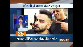 5 minutes 25 khabrein | 21st March, 2018 - INDIATV