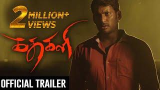 Kathakali Movie Trailer Vishal