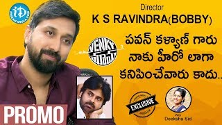 Director K. S. Ravindra (Bobby) Exclusive Interview - Promo|| #Venkymama| Talking Movies With iDream - IDREAMMOVIES