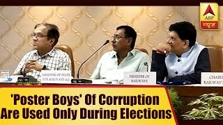 Master Stroke: 'Poster Boys' of corruption are used only during elections - ABPNEWSTV