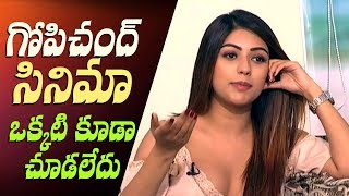 I didn't watch any of Gopichand's movies: Anu Emmanuel || AM Jyothi Krishna || Oxygen team interview - IGTELUGU