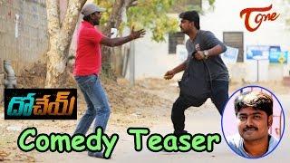 Sudarshan Comedy Scene On Dochey Movie || Attempt # 2 || Naga Chaitanya, Kriti Sanon - TELUGUONE
