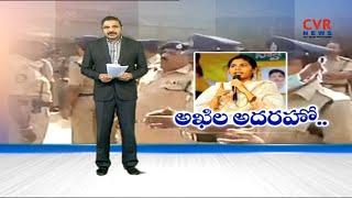 అఖిల అదరహో..| Minister Bhuma Akhila Priya Protest Over AP Police Raids | CVR News - CVRNEWSOFFICIAL