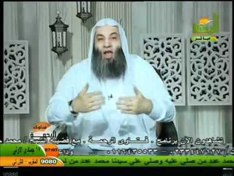 فوائد البنوك  - الشيخ محمد حسان.