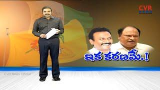ఇక కరణమే.! :TDP MLC Karanam Balaram Krishna Murthy Visits Chirala | Meets TDP Party Leaders | CVR - CVRNEWSOFFICIAL