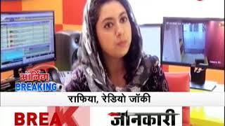 Morning Breaking: Meet Kashmir's first female RJ winning hearts of people - ZEENEWS
