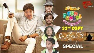 Fun Bucket JUNIORS | Agnathavasi Special | Episode 32 | Kids Funny Videos | Comedy Web Series - TELUGUONE