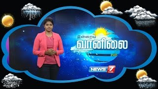 Weather Forecast 28-10-2016 – News7 Tamil Show