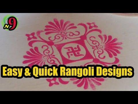 Easy and Quick Rangoli Designs - N9 Telugu Full HD