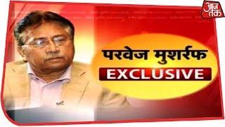 जब Anjana Om Kashyap के साथ Interview में Pervez Musharraf ने Pulwama हमले को ठहराया सही ! - AAJTAKTV