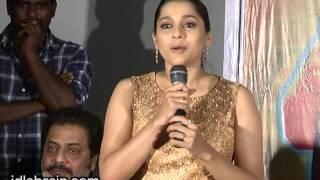 Guntur Talkies theatrical trailer launch - idlebrain.com - IDLEBRAINLIVE