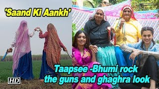 'Saand Ki Aankh' | Taapsee -Bhumi rock the guns and ghaghra look - IANSINDIA