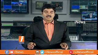 Top Headlines From Today's News Paper | News Watch (13-10-2018) | iNews - INEWS