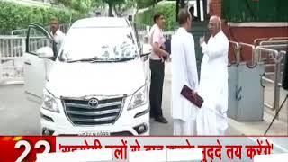 Why is Rahul silent on his 'Muslim party' remark, asks BJP - ZEENEWS