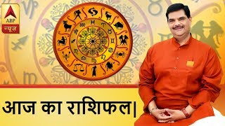Daily Horoscope with Pawan Sinha: Prediction for August 13, 2018 - ABPNEWSTV
