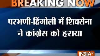 Maharashtra MLC election results 2018: Counting underway - INDIATV