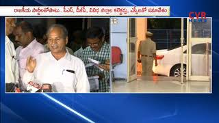 Central Election Commission Team Telangana Tour over Exercise On Early Elections | CVR News - CVRNEWSOFFICIAL