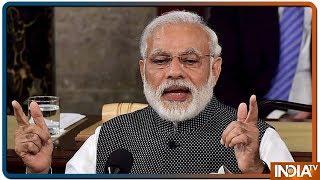 Congress पर PM Modi का बड़ा हमला - हमारे लिए इंडिया फर्स्ट, उनके लिए फैमिली फर्स्ट - INDIATV