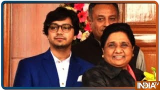 BSP Supremo Mayawati To Make Her Nephew, Akash Anand, The Star Campaigner Of The Party - INDIATV