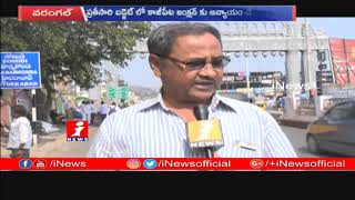 Central Govt Negligence On Kazipet Railway Coach Factory | Warangal | iNews - INEWS