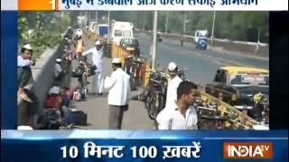 India TV News: News 100   December 26, 2014 - INDIATV