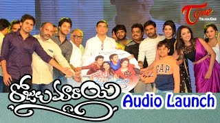 Rojulu Marayi Movie Audio Launch   Parvatheesam, Chethan, Tejaswi, Kruthika - TELUGUONE