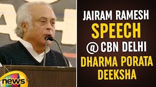 Jairam Ramesh Says SCS And Polavaram Funds Will Be First Two Promises To Be Fulfilled New Govt - MANGONEWS