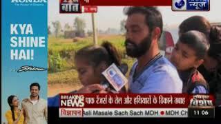 BSF ने पाकिस्तान के 4 रेंजर सहित 10 लोगों को किया ढेर; 2 भारतीय नागरिकों की मौत - ITVNEWSINDIA