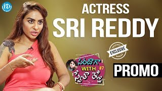 Actress Sree Reddy Exclusive Interview - Promo || Saradaga With Swetha Reddy #7 - IDREAMMOVIES