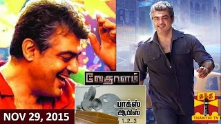 "Thanthi TV Box Office 29-11-2015 ""Ajith's Vedhalam Retains its Spot Among Top 3"" – Thanthi tv Show"