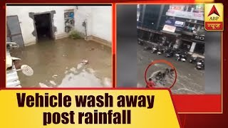 Rajasthan: Bike, Cars wash away post heavy rainfall - ABPNEWSTV