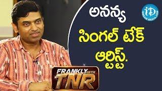 అనన్య సింగల్ టేక్ ఆర్టిస్ట్. - Raj Rachakonda || Franky With TNR - IDREAMMOVIES