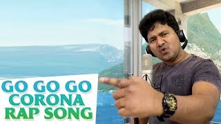 Go Go Go Rap Song Social Awareness Song By Rap Rock Shakeel || IndiaGlitz Telugu - IGTELUGU