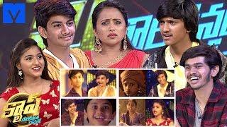 Cash Latest Promo - 24th November 2018 - Suma Kanakala,Satwik,Nikhil,Pranavi,Gaurav - Mallemalatv - MALLEMALATV