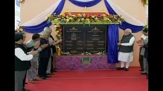ABP News is LIVE   Prime Minister Narendra Modi inaugurates Pakyong Airport in Sikkim - ABPNEWSTV