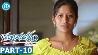 Kotha Bangaru Lokam Full Movie Part 10 || Varun Sandesh, Shweta Basu Prasad || Mickey J Meyer - IDREAMMOVIES