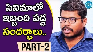 Radha Movie Director Chandra Mohan Exclusive Interview Part #2 || Talking Movies With iDream - IDREAMMOVIES