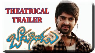 Jadoogadu / Jadugadu Movie Theatrical Trailer | Naga Shaurya | Sonarika  | Ajay - SRIBALAJIMOVIES