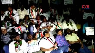 కూటమిలో నిరసన జ్వాలలు  | Congress Activists Protest Over Seats Allocation | CVR NEWS - CVRNEWSOFFICIAL